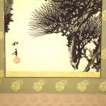 鈴木松年 掛軸 Hanging Scroll Shōnen Suzuki
