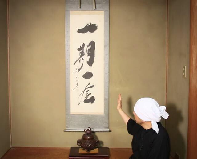 Kobayashi Taigen