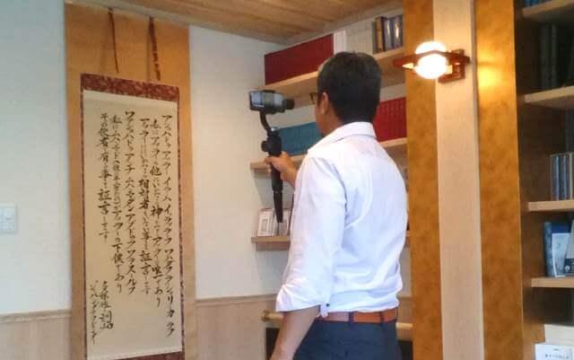マレーシア人 ムスリム (イスラム教徒)からシャハーダ掛軸の製作依頼