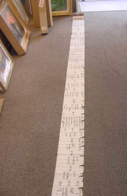 Long handscroll