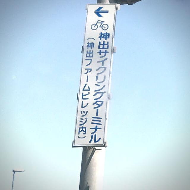 神戸市 神出 掛軸
