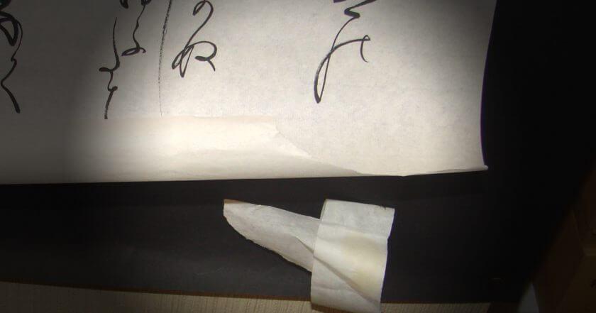 姫路市 掛軸 書 表装 和紙 破れ