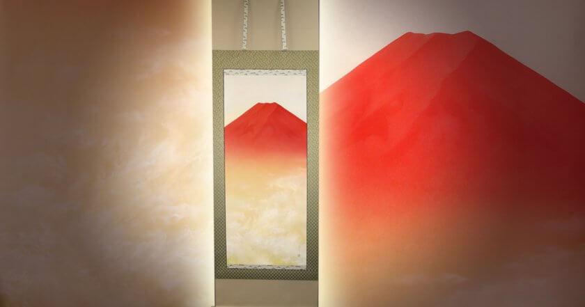 中川幸彦 赤富士 掛軸