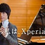 エクスペリア(Xperia)CMの男性ピアニストは誰?曲名や楽譜も!