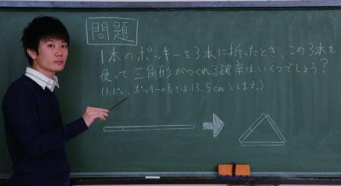 水上颯(東大)のwikiや勉強法は?彼女や両親の職業についても!