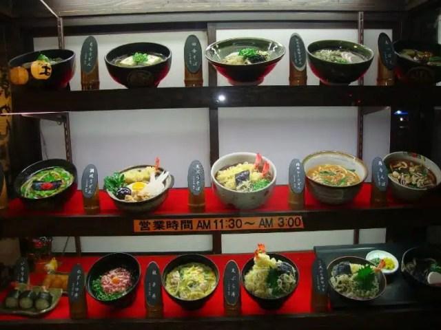 Menù 3D - Giappone