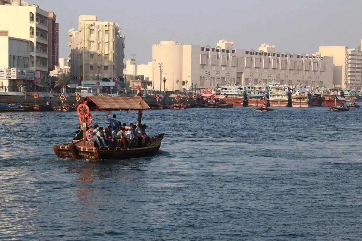 Deira - Dubai, EAU