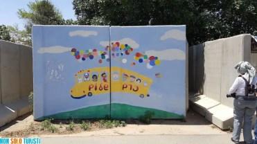 Kibbutz Kerem Shalom - Palestina