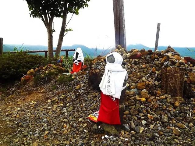Monte Osore, Giappone
