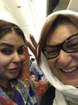 Io in Iran