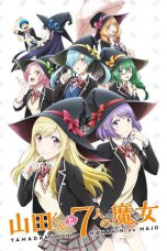 Yamada-kun and the Seven Witches Season 1