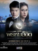 You're My Destiny: Thailand Drama