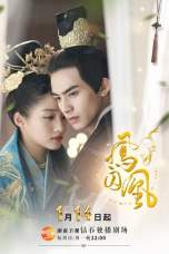 Untouchable Lovers