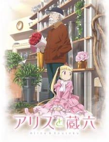Alice to Zouroku Subtitle Indonesia