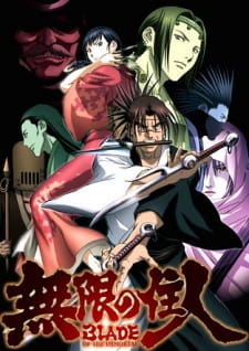 Blade of the Immortal Subtitle Indonesia