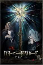 Death Note Subtitle Indonesia