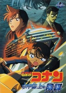 Detective Conan Movie 09: Strategy Above the Depths Subtitle Indonesia