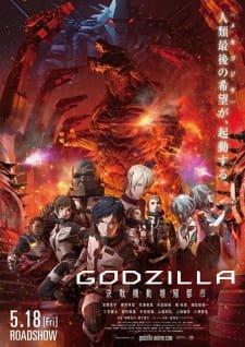 Godzilla 2: Kessen Kidou Zoushoku Toshi Subtitle Indonesia
