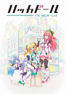 Hacka Doll The Animation Subtitle Indonesia