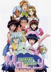 Hand Maid May: Akiramemasen
