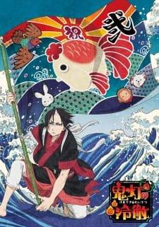 Hoozuki no Reitetsu 2nd Season: Sono Ni Subtitle Indonesia