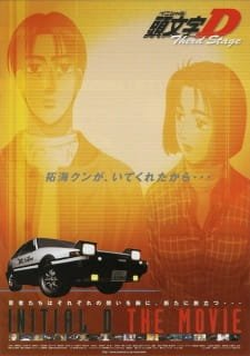 Initial D Third Stage Subtitle Indonesia