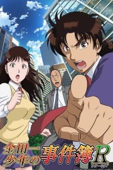 Kindaichi Shounen no Jikenbo Returns Subtitle Indonesia