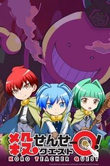 Koro-sensei Quest! Subtitle Indonesia