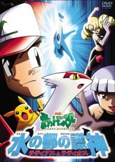 Pokemon Movie 05: Mizu no Miyako no Mamorigami Latias to Latios Subtitle Indonesia