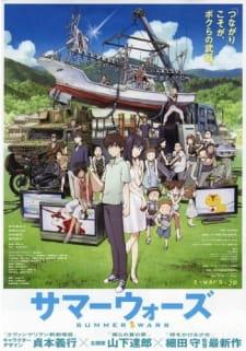 Summer Wars Subtitle Indonesia