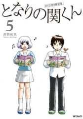 Tonari No Seki-kun Sub Indo : tonari, seki-kun, Tonari, Seki-kun, Episode, Nonton, Anime