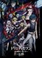 Trinity Seven Movie 2: Heavens Library to Crimson Lord Subtitle Indonesia