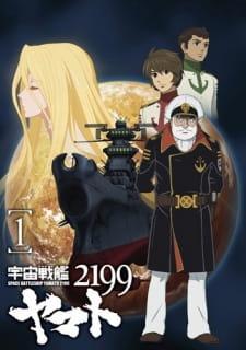 Uchuu Senkan Yamato 2199 Subtitle Indonesia