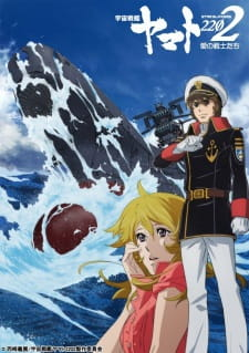 Uchuu Senkan Yamato 2202: Ai no Senshi-tachi Subtitle Indonesia