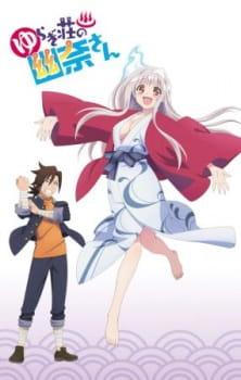 Yuragi-sou no Yuuna-san OVA Subtitle Indonesia
