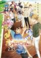 Digimon Adventure: Last Evolution Kizuna Subtitle Indonesia