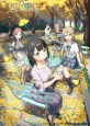 One Room Third Season Subtitle Indonesia