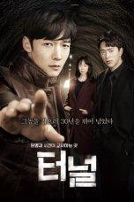 Drama Korea Tunnel