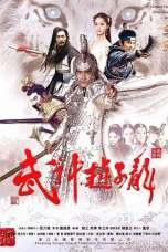 God of War, Zhao Yun