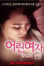 Young Woman : Delicious Voyeurism (Movie - 2018)