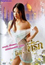 Roti Thirak (2010)
