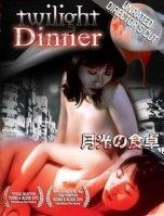 Twilight Dinner (1998)