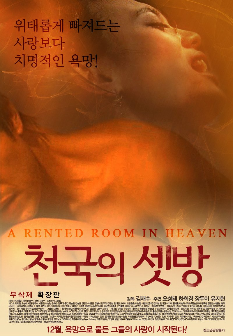 nonton a rented room in heaven 2007 subtitle indonesia