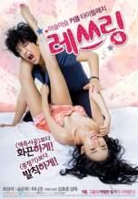 Love Match (2014)
