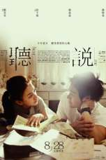 Hear Me (2009)