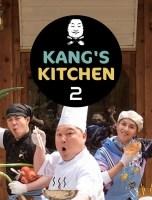 Kang's Kitchen 2