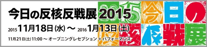 banner_2015