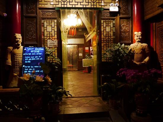 Hotel xi'an chine
