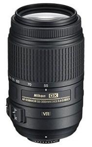 quel objectif pour Nikon d5300