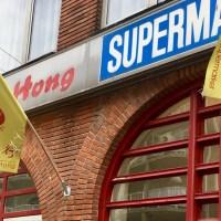 Wah Nam Hong, grote toko in Den Haag & Rotterdam